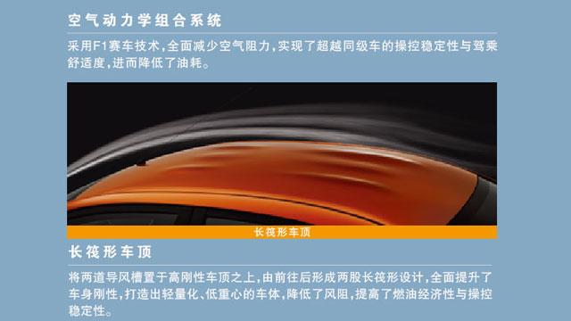 青岛新新体育logo