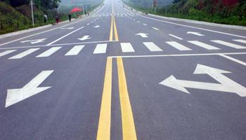 道路交通标线大全