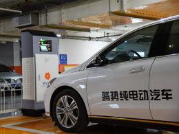 充电不再难 腾势纯电动车北京快充攻略