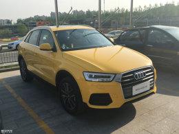 国产新款奥迪Q3北京车展上市 23.42万起