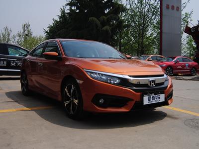 http://newcar.xcar.com.cn/qingdao/201605/news_1930906_1.html