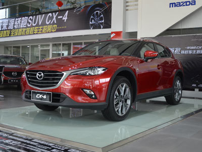 http://hangzhou.xcar.com.cn/201605/news_1935960_1.html