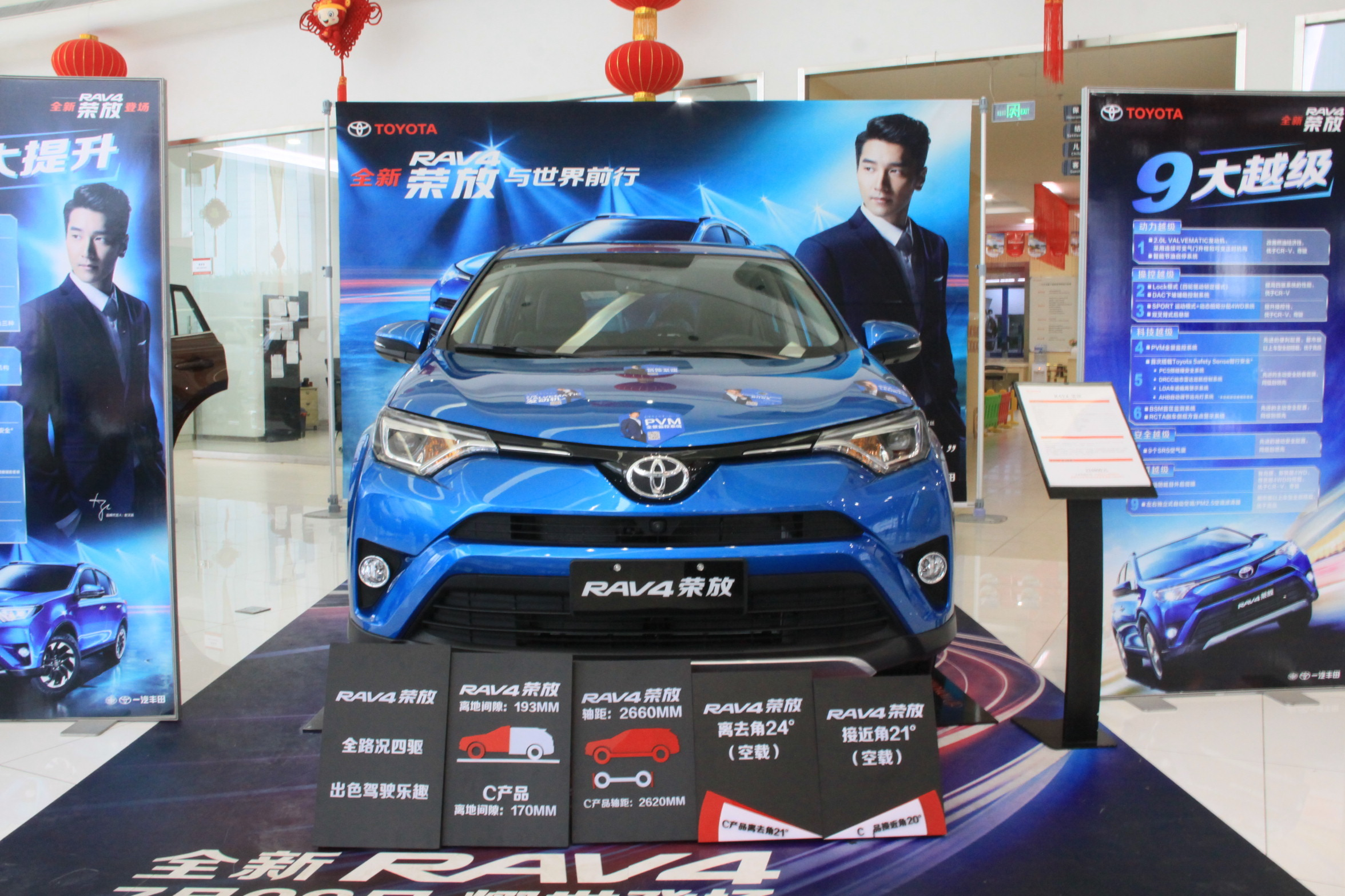 http://newcar.xcar.com.cn/wulumuqi/201608/news_1949150_1.html