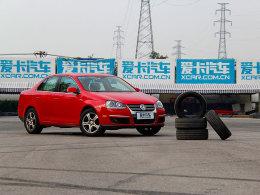 挑双合适的鞋 4款紧凑轿车轮胎集中测试