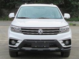 全新景逸X5或11月上市 采用闭环式车身