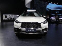 广州车展外国品牌新车