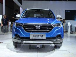小型SUV新生力量 广州车展奔腾X40静评