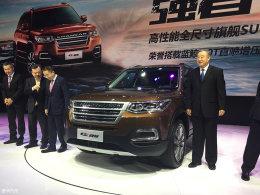 2016广州车展:长安CS95量产版正式发布