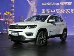 噙齿戴发 广州车展全新Jeep指南者静评