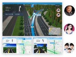 秒杀车载系统 测试高德地图车机版2.0