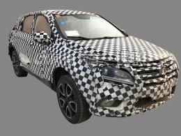 北汽幻速旗舰SUV或命名S7 有望搭载2.0T