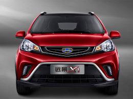 吉利远景X1于2月28日发布 定位小型SUV