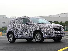奇瑞上海车展推全新SUV 定位高于瑞虎7