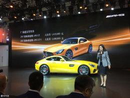 2017成都车展:奔驰AMG GT售141.8万起
