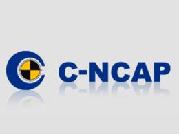 又出现三星车! 2017第三批C-NCAP成绩