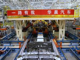 华晨中华智能平台年底投产 规划3款新车