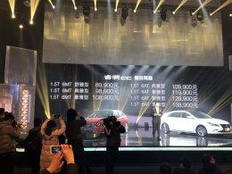 一张图看上市:长安中型轿车睿骋CC来袭