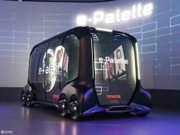 2018 CES 丰田e-Palette概念车正式亮相