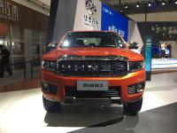 2018北京车展:黄海N3尊贵版正式亮相
