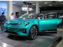 与未来如此接近 体验拜腾Concept概念车