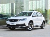 吉利远景S1新增两款车上市 售8.39万起