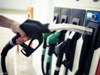 或迎来小幅下调 油价窗口将6月25日开启