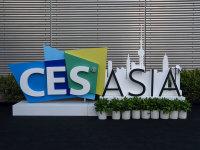 不只有自动驾驶 CES Asia汽车科技盘点