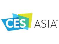 巨头接连缺席 今年CES Asia有何看点?