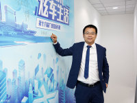 长安汽车王孝飞:首款轿跑SUV将明年上市