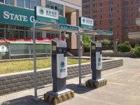 京东与国网电动车合作 提供新能源服务