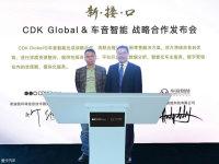 车音智能与CDK Global合作 打造新平台