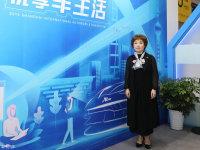 长安欧尚汽车王莉君 全新品牌战略发布