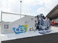 未来5年汽车如何发展 CES Asia为你剧透