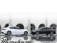 阿尔法·罗密欧Giulia特别版官图 限50台