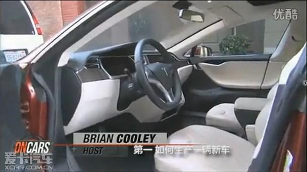 爱卡美国同事试驾Tesla Model S电动车